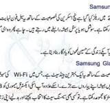 Dual Sim Mobiles Of Samsung Photos