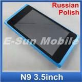 Touch Screen Dual Sim Mobile Pictures
