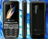 Cdma Gsm Dual Sim Mobile Price List In India Photos