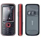 Photos of Mobile Phones With Dual Sim