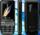 Dual Sim Cdma And Gsm Mobiles In India Pictures