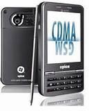 Pictures of Dual Sim Cdma Gsm Mobile With Price