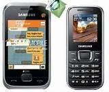Pictures of Dual Gsm Sim Mobiles In India