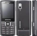 Images of Samsung Dual Sim Mobiles Models