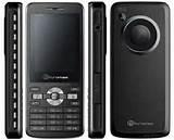 Dual Sim Mobiles Cdma And Gsm Pictures