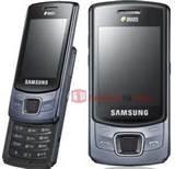 Samsung Dual Sim Mobile Phones Price Pictures