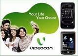 Dual Sim Mobiles Indian Market Photos