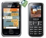 Samsung Dual Sim Mobiles With Price List Photos