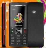 Cdma  Gsm Dual Sim Mobile In India Images