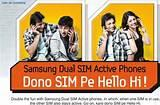 Images of All Samsung Dual Sim Mobile With Price