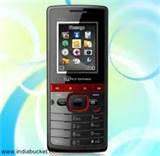 Pictures of Dual Sim Mobile Gsm Cdma In India