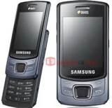 Images of Latest Samsung Dual Sim Mobiles In India With Price