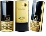 Price List Of Samsung Dual Sim Mobiles In India