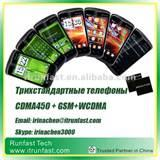Pictures of Dual Sim Mobile Phone Gsm Cdma