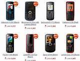 Photos of Dual Sim Gsm Cdma Mobile Phones In India