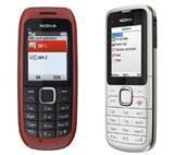 Dual Sim Gsm Cdma Mobile Phones In India Pictures