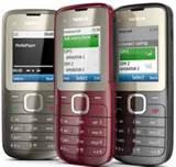 Images of All Dual Sim Mobile Phones
