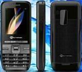 Dual Sim Mobiles In India Cdma Gsm