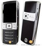 Samsung Dual Sim Mobile Phones Price List