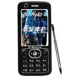 Pictures of Cheap Dual Sim Mobile Phone