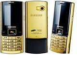 Pictures of Latest Dual Sim Mobiles In Samsung With Price