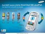 Images of Latest Dual Sim Mobiles In Samsung With Price