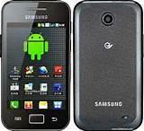 Samsung Cdma Dual Sim Mobile