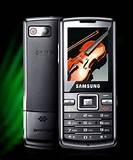 Samsung Dual Sim Gsm Cdma Mobile Price In India