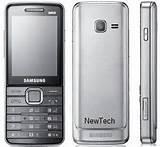 Photos of Samsung Dual Sim Gsm Cdma Mobile Price In India