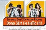 Samsung Dual Sim Mobiles List Images