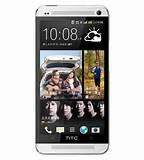 Htc Dual Sim Mobile In India Photos