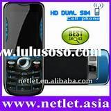 Lowest Price Mobile Dual Sim Photos