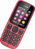 Images of Cheapest Dual Sim Mobile Phone In India